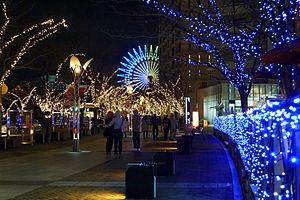 300px-Harborland_Kobe_Japan01-r